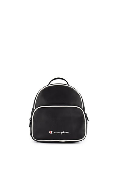 Contrast Piping Faux Leather Backpack